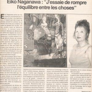 Eiko Naganawa | Splendor in the Dark | 2002 | Java Creative Cafe